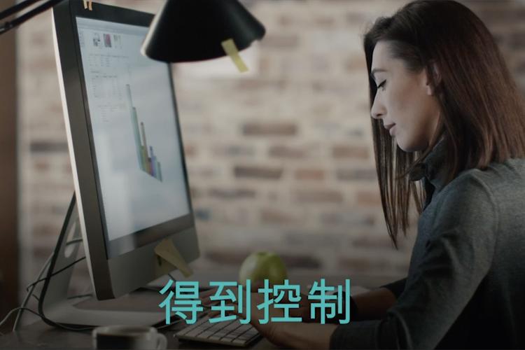 Chinese Video
